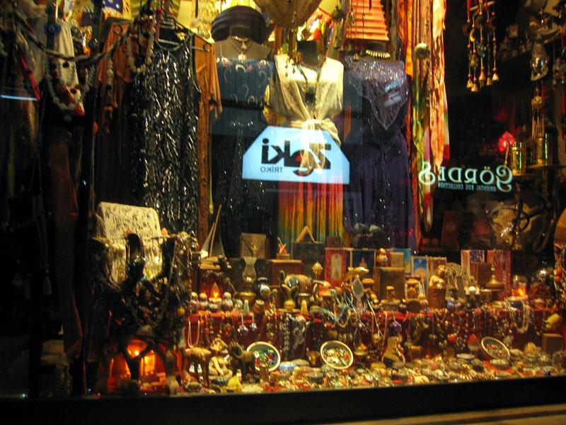 кипр казино город гирне